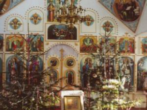 Bilder aus der Region Krasnopolje